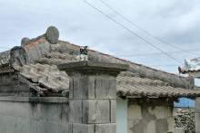 ばんちゃんの旅案内 -日本全国自走の旅--浜比嘉島