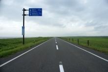ばんちゃんの旅案内 -日本全国自走の旅--道道106号