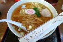 ばんちゃんの旅案内 -日本全国自走の旅--佐野ラーメン