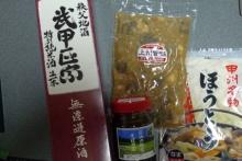 ばんちゃんの旅案内 -日本全国自走の旅--関東土産