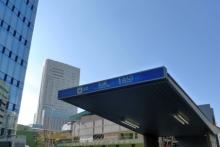 ばんちゃんの旅案内 -日本全国自走の旅--金山