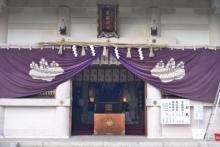 ばんちゃんの旅案内 -日本全国自走の旅--一社
