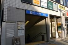ばんちゃんの旅案内 -日本全国自走の旅--東山公園