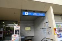 ばんちゃんの旅案内 -日本全国自走の旅--本山