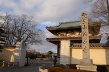 ばんちゃんの旅案内 -日本全国自走の旅--覚王山