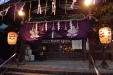 ばんちゃんの旅案内 -日本全国自走の旅--今池