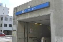 ばんちゃんの旅案内 -日本全国自走の旅--岩塚