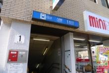 ばんちゃんの旅案内 -日本全国自走の旅--八田