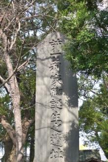 ばんちゃんの旅案内 -日本全国自走の旅--高畑