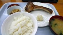 ばんちゃんの旅案内 -日本全国自走の旅--マグロかま定食