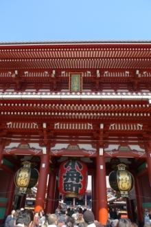 ばんちゃんの旅案内 -日本全国自走の旅--浅草寺