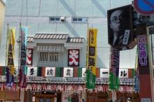 ばんちゃんの旅案内 -日本全国自走の旅--浅草演芸ホール