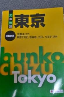 ばんちゃんの旅案内 -日本全国自走の旅--地図