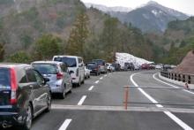 ばんちゃんの旅案内 -日本全国自走の旅--開通待ち