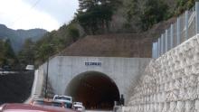 ばんちゃんの旅案内 -日本全国自走の旅--石榑トンネル三重県側出口