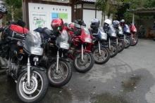 ばんちゃんの旅案内 -日本全国自走の旅--ゼルビス集合