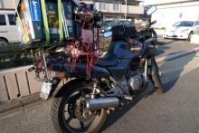 ばんちゃんの旅案内 -日本全国自走の旅--出発