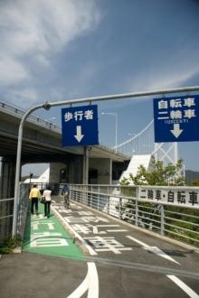 ばんちゃんの旅案内 -日本全国自走の旅--因島大橋