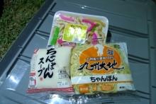 ばんちゃんの旅案内 -日本全国自走の旅--ちゃんぽんの材料