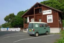 ばんちゃんの旅案内 -日本全国自走の旅--旅人屋