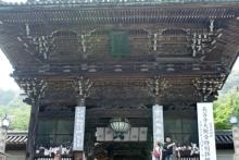 ばんちゃんの旅案内 -日本全国自走の旅--仁王門 長谷寺