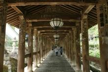 ばんちゃんの旅案内 -日本全国自走の旅--登廊 長谷寺