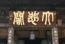 ばんちゃんの旅案内 -日本全国自走の旅--本堂 長谷寺