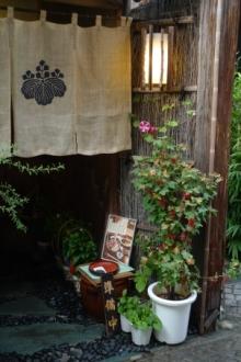 ばんちゃんの旅案内 -日本全国自走の旅--神楽坂
