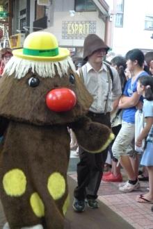 ばんちゃんの旅案内 -日本全国自走の旅--世界コスプレサミット