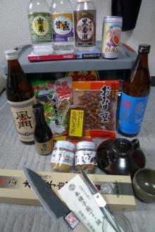 ばんちゃんの旅案内 -日本全国自走の旅--九州のお土産