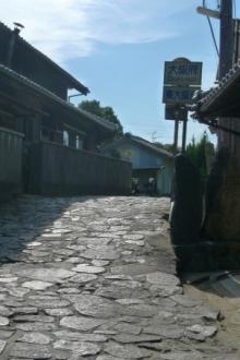 ばんちゃんの旅案内 -日本全国自走の旅--国道308号暗峠