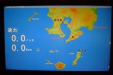 ばんちゃんの旅案内 -日本全国自走の旅--種子島に出発