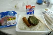 ばんちゃんの旅案内 -日本全国自走の旅--昼食