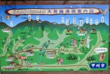 ばんちゃんの旅案内 -日本全国自走の旅--大菩薩嶺登山道見取り図