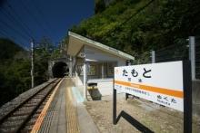 ばんちゃんの旅案内 -日本全国自走の旅--田本駅