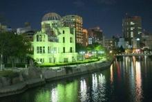 ばんちゃんの旅案内 -日本全国自走の旅--夜の原爆ドーム