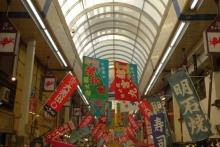 ばんちゃんの旅案内 -日本全国自走の旅--魚の棚