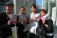 ばんちゃんの旅案内 -日本全国自走の旅--The Game Club