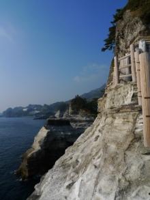 ばんちゃんの旅案内 -日本全国自走の旅--沢田公園露天風呂