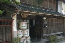 ばんちゃんの旅案内 -日本全国自走の旅--横須賀町並み 酒蔵