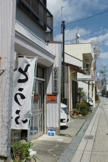 ばんちゃんの旅案内 -日本全国自走の旅--横須賀町並み