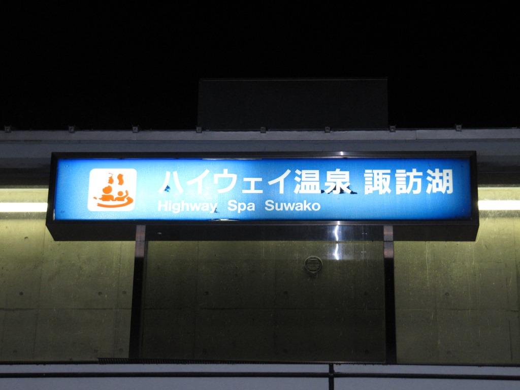 IMG_0084.jpg