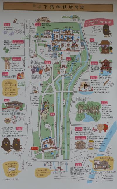 下鴨神社境内図