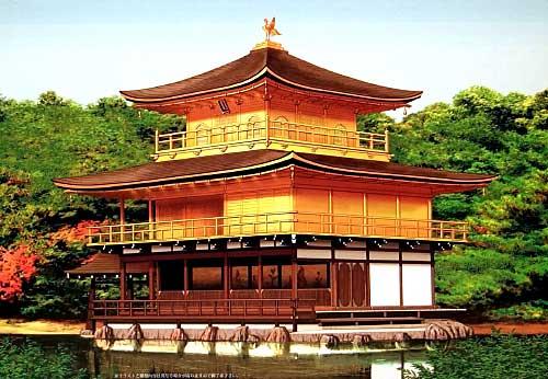 japan-trip-kinkaku.jpg