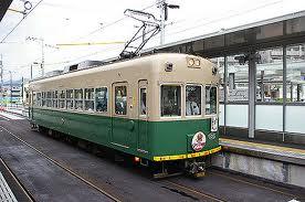 japan-trip-travel-araden.jpg