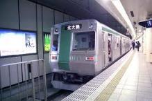 japan-trip-travel-kyosub.jpg