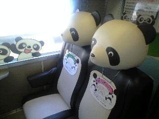 くろしお号パンダ列車