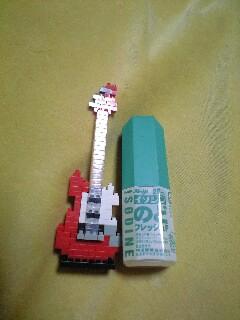 ギターブロック
