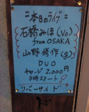 201106181946000.jpg