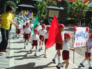 2010保育園運動会